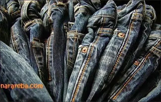 Jeans and Zipper Narareba